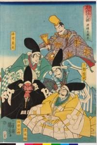 Utagawa Kuniyoshi - Mirror of the Quarters of Retainers of Famous Generals (Usui Sadamitsu, Urabe Setae, Watanabe no Tsuna, Sakata no Kintoki)