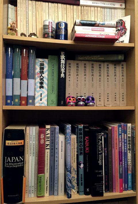 regis_kabuki_books_v2